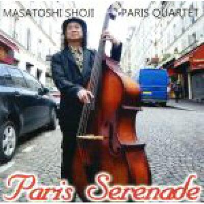 Paris Serenade/CD/MS-2015