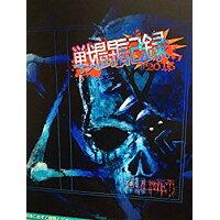 G∀LMET 戦闘記録2015/DVD/GMLV-003