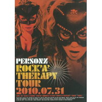 ROCK'A'THERAPY 邦画 ZOE-10/1