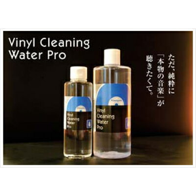 vinyl cleaning water pro