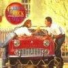 CHECK CHECK 1967/オムニバスCDアルバム/洋楽