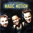 MAGIC RIDE/