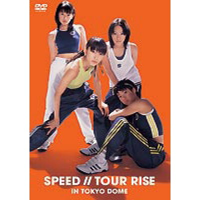 SPEED TOUR RISE IN TOKYO DOME/DVD/TFBQ-18038