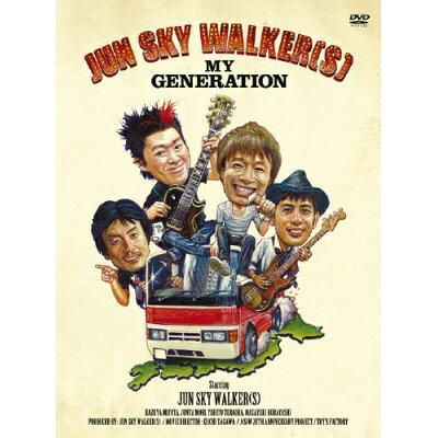 JUN SKY WALKER(S) MY GENERATION/DVD/TFBQ-18094