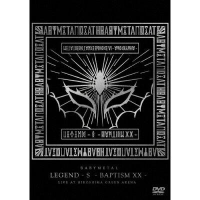 「LEGEND-S-BAPTISM XX-」(LIVE AT HIROSHIMA GREEN ARENA)/DVD/TFBQ-18204