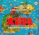 "Live&Travel「ウカスカジーの大冒険~TOUR""WE ARE NOT AFRAID!!""~」/Blu-ray Disc/TFXQ-78182"