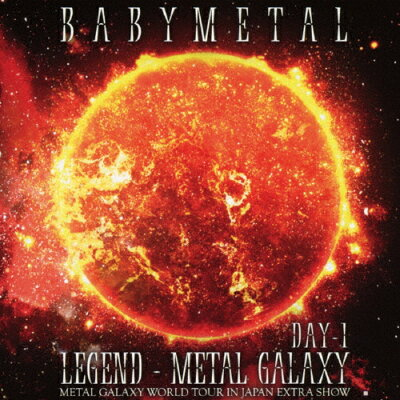 LIVE ALBUM(1日目)LEGEND - METAL GALAXY[DAY-1](METAL GALAXY WORLD TOUR IN JAPAN EXTRA SHOW)/CD/TFCC-86717