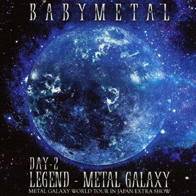 LIVE ALBUM(2日目)LEGEND - METAL GALAXY[DAY-2](METAL GALAXY WORLD TOUR IN JAPAN EXTRA SHOW)/CD/TFCC-86718