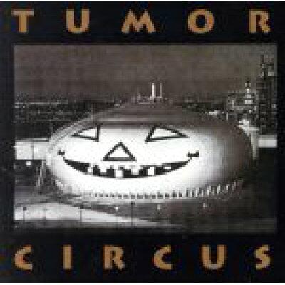 CD トゥーモアサーカス /トゥーモアサーカス