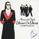 Voice On Voice/CD/ROCL-1006