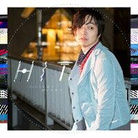 HIT(DVD付)/CD/AVCD-16752