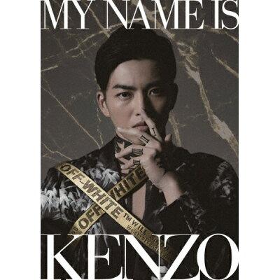 MY NAME IS KENZO/DVD/AVBD-16853