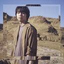 片隅/Corner(Blu-ray Disc付)/CDシングル(12cm)/AVCD-16923