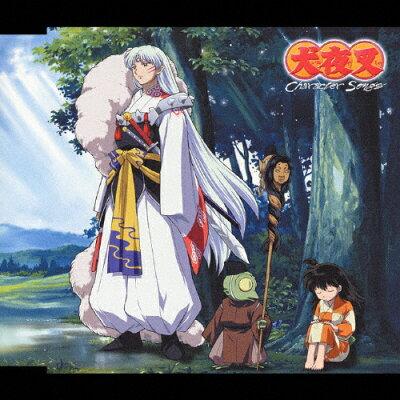「犬夜叉」キャラクターソングシングル 業/CDシングル(12cm)/AVCA-22352