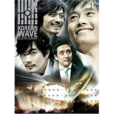 「韓流オールスターサミット」スペシャルDVD-BOX~夢の共演!舞台の裏までトコトン見せます!~/DVD/AVBC-22685