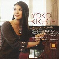 モーツァルト・アルバム/CD/AVCL-25041