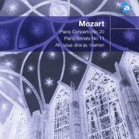 モーツァルト:ピアノ協奏曲第20番、トルコ行進曲、キラキラ星変奏曲/CD/AVCL-25205