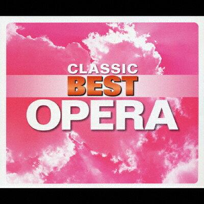 3時間!どっぷりオペラ/CD/AVCL-25333