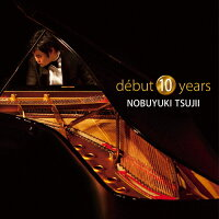 debut 10 years/CD/AVCL-25946