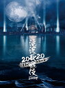 滝沢歌舞伎 ZERO 2020 The Movie(初回盤)/Blu−ray Disc/AVXD-27383