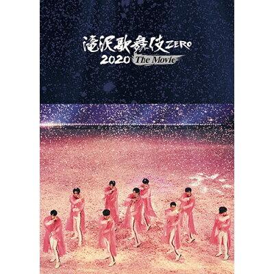 滝沢歌舞伎 ZERO 2020 The Movie/DVD/AVBD-27385