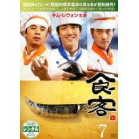 洋TV DVD 7*食客 /