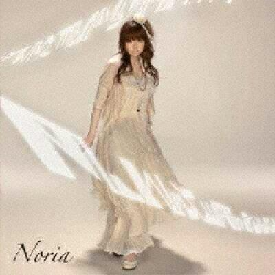 瞳のこたえ(DVD付)/CDシングル(12cm)/AVCA-29258