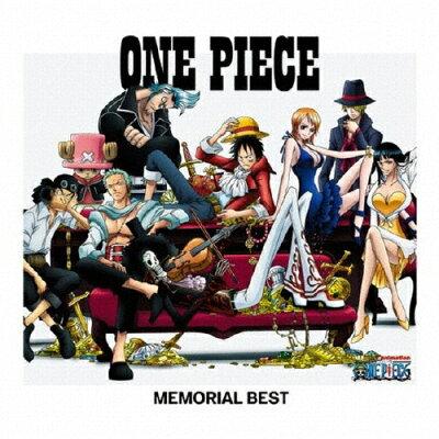 ONE PIECE MEMORIAL BEST/CD/AVCA-29702