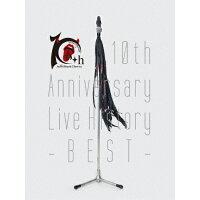 10th Anniversary Live History -BEST-/DVD/AVBD-32265