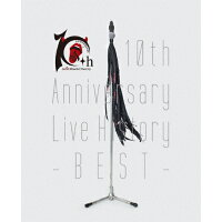 10th Anniversary Live History -BEST-/Blu-ray Disc/AVXD-32269