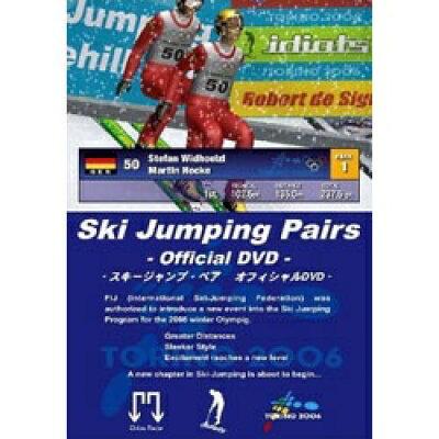 スキージャンプ・ペア オフィシャルDVD/DVD/AVBD-34152
