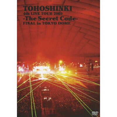 4th LIVE TOUR 2009-The Secret Code-FINAL in TOKYO DOME/DVD/RZBD-46326