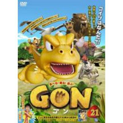 GON ゴン 21 第41話 アニメ DVD
