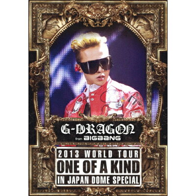G-DRAGON 2013 WORLD TOUR ONE OF A KIND IN JAPAN DOME SPECIAL 洋画 AVBY-58185/6