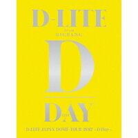 D-LITE JAPAN DOME TOUR 2017 ~D-Day~(初回生産限定盤)/DVD/AVBY-58525