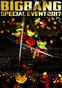BIGBANG SPECIAL EVENT 2017(初回生産限定)/DVD/AVBY-58574
