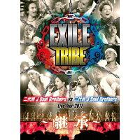EXILE TRIBE 二代目 J Soul Brothers VS 三代目 J Soul Brothers Live Tour 2011 ~継承~/DVD/RZBD-59253