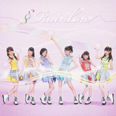 §Rainbow TYPE-A/CDシングル(12cm)/AVCA-62579