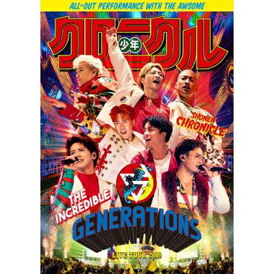 "GENERATIONS LIVE TOUR 2019""少年クロニクル""/DVD/RZBD-77120"