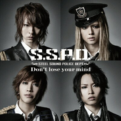Don't lose your mind(DVD付)/CDシングル(12cm)/AVCD-83220