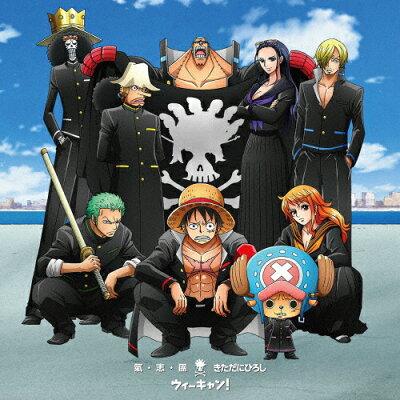 ウィーキャン!(DVD付)/CDシングル(12cm)/AVCD-83652