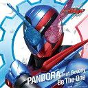 Be The One(数量限定生産盤)/CDシングル(12cm)/AVZD-83965