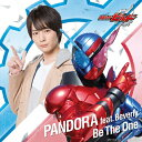 Be The One(DVD付)/CDシングル(12cm)/AVCD-83966