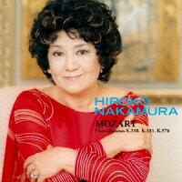 トルコ行進曲~モーツァルト:ピアノ・ソナタ集/CD/AVCL-84070