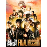 HiGH & LOW THE MOVIE 3/FINAL MISSION【豪華盤2枚組】/DVD/RZBD-86565