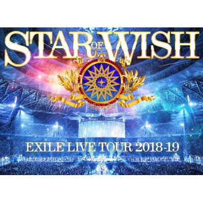 """EXILE LIVE TOUR 2018-2019""""STAR OF WISH""""/DVD/RZBD-86884"""
