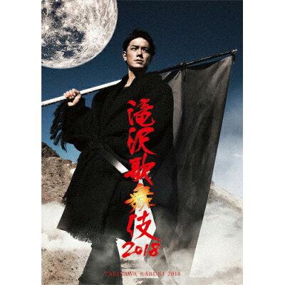 滝沢歌舞伎2018/Blu-ray Disc/AVXD-92730