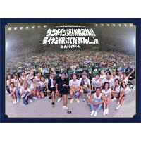 ケツメイシ LIVE 2018 お義兄さん!!ライナを嫁にくださいm(_ _)m in メットライフドーム/DVD/AVBD-92767