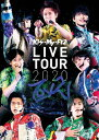 Kis-My-Ft2 LIVE TOUR 2020 To-y2/DVD/AVBD-92988