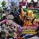 仮面ライダーエグゼイド TV主題歌&挿入歌 ベストソングコレクション/CD/AVCD-93719